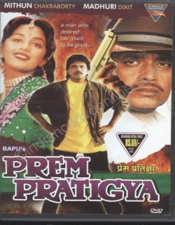 Prem Pratigya (1989) - Hindi
