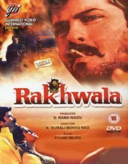 Rakhwala (1989) - Hindi