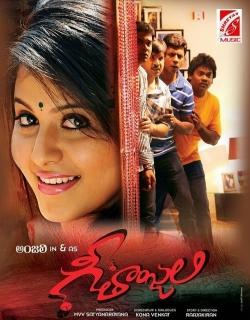 Geethanjali Movie Poster