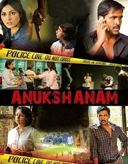 Anukshanam (2014)