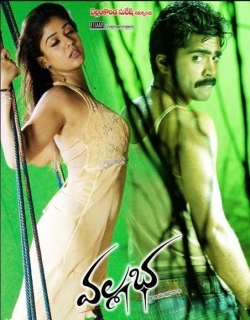 Vallavan Movie Poster