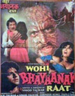 Wohi Bhayanak Raat Movie Poster