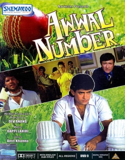 Awwal Number (1990) - Hindi