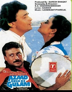 Azaad Desh Ke Gulam (1990) - Hindi