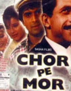 Chor Pe Mor (1990) - Hindi