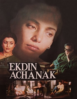 Ek Din Achanak (1990) - Hindi