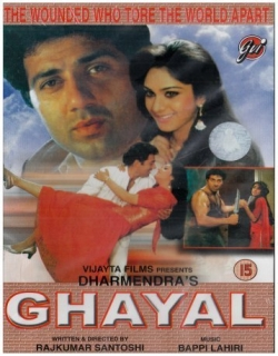 Ghayal (1990) - Hindi