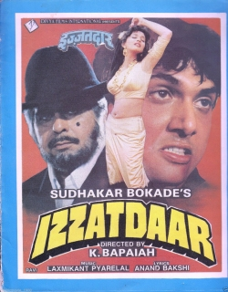 Izzatdaar (1990) - Hindi