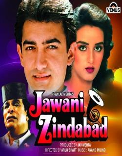 Jawani Zindabad (1990) - Hindi