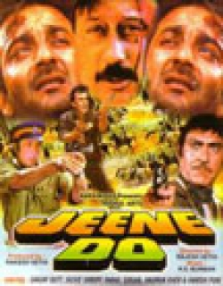 Jeene Do (1990) - Hindi