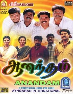 Aanandham (2001)