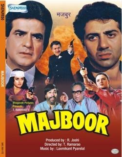 Majboor (1990) - Hindi