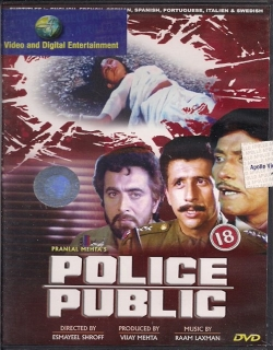 Police Public (1990) - Hindi
