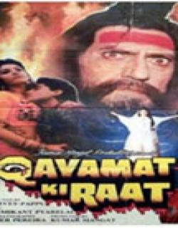 Qayamat Ki Raat (1990) - Hindi