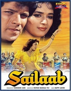 Sailaab (1990) - Hindi