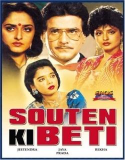Souten Ki Beti (1990) - Hindi