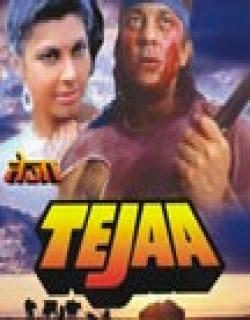 Tejaa (1990)