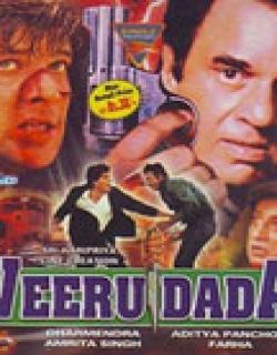 Veeru Dada Movie Poster