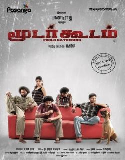 Moodar Koodam (2013) - Tamil