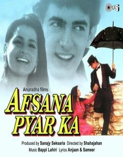 Afsana Pyar Ka Movie Poster