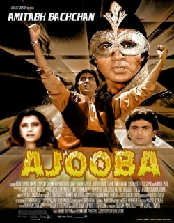 Ajooba (1991) - Hindi