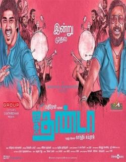 Jigarthanda (2014) - Tamil