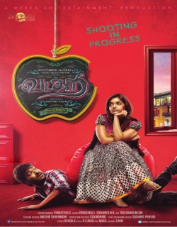 Vadacurry Movie Poster