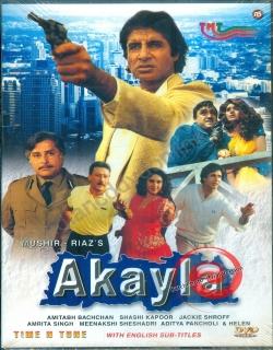 Akayla (1991) - Hindi
