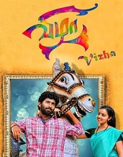 Vizha (2013)
