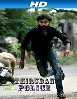 Thirudan police (2014) - Tamil