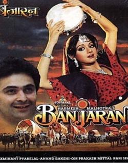 Banjaran (1991) - Hindi