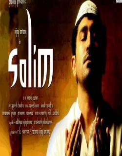 Salim (2014) - Tamil