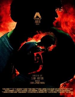 Ra (2014) - Tamil