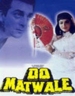 Do Matwale (1991) - Hindi