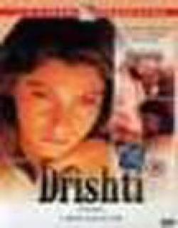 Drishti (1991) - Hindi
