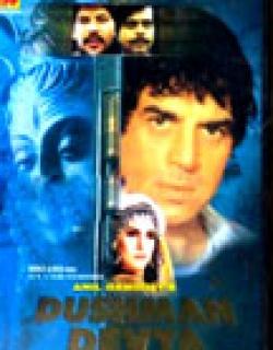 Dushman Devta (1991) - Hindi