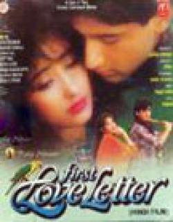 First Love Letter Movie Poster