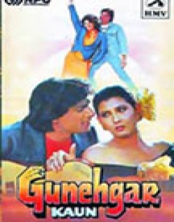 Gunehgar Kaun Movie Poster