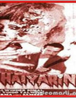 Hatyarin Movie Poster