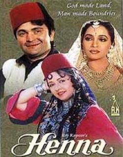 Henna (1991) - Hindi