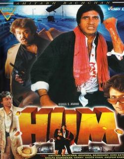 Hum (1991) - Hindi