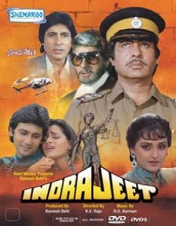 Indrajeet (1991) - Hindi