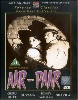 Aar Paar (1954) - Hindi