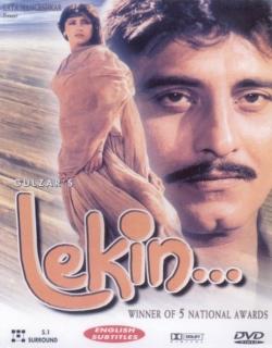 Lekin (1991) - Hindi