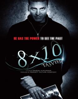 8x10 Tasveer (2009)