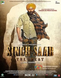 Singh Saab The Great (2013) - Hindi