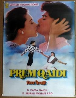 Prem Qaidi (1991) - Hindi