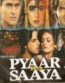 Pyaar Ka Saaya (1991) - Hindi