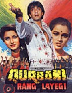 Qurbani Rang Layegi (1991) - Hindi