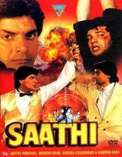 Saathi (1991) - Hindi